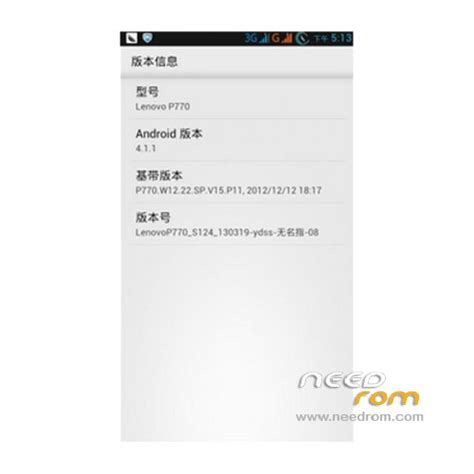 themes for lenovo p770 rom lenovo p770 custom updated add the 04 02 2013 on