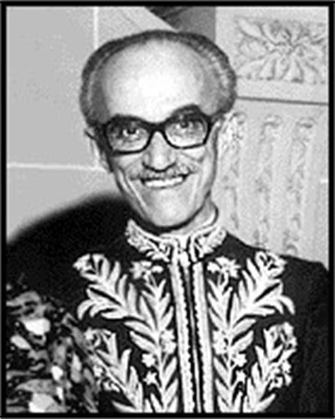 Antonio Houaiss   Academia Brasileira de Letras