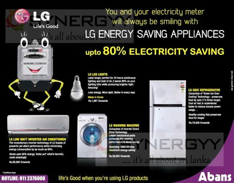 energy saver light on refrigerator lg energy saving light air conditioner washing machine