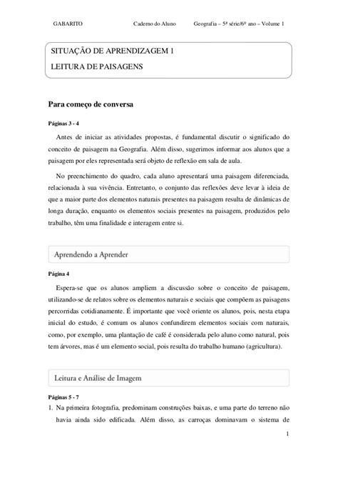 geografia i historia serie geografia 5 170 s 233 rie vol 1