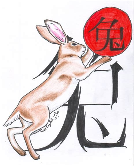 chinese horoscope rabbit by larvoncl on deviantart