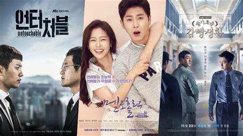 film korea terbaru bulan november dari bikin baper sai menegangkan 10 drama korea bulan
