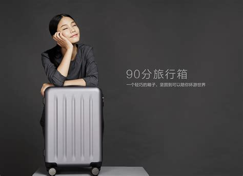Xiaomi 90 Points Suitcase Koper Travel 20 Inches xiaomi 90 points suitcase koper travel 28 inches gray jakartanotebook