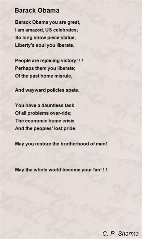 recount text biography barack obama barack obama poem by c p sharma poem hunter comments