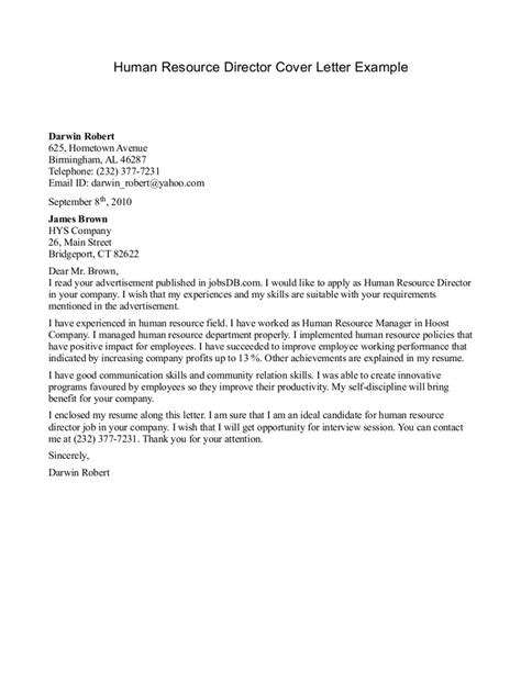 cover letter to human resources cover letter exle for a human resources writing
