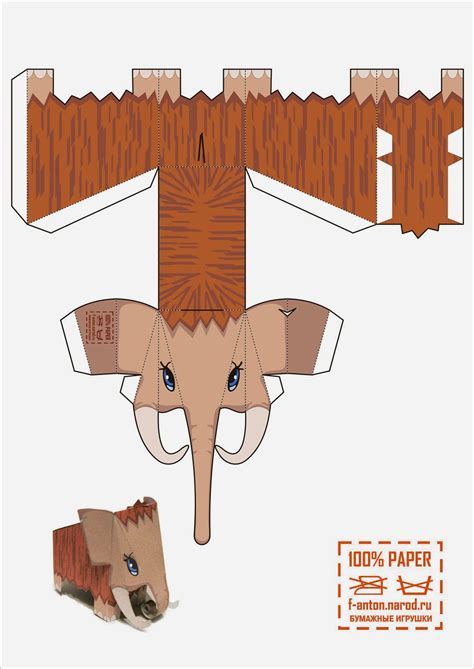 3d Paper Crafts Printable - 6 best images of free printable paper toys