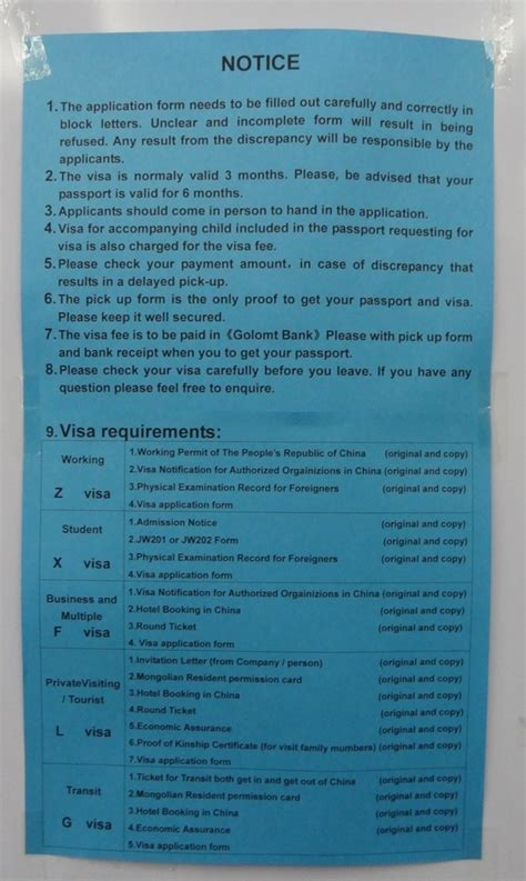 Invitation Letter For Mongolian Visa getting a visa in ulaanbaatar mongolia two year
