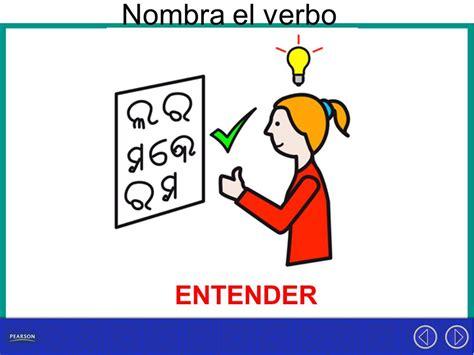 para entender la fotografa a practicar con los verbos con cambio de ra 237 z ppt descargar