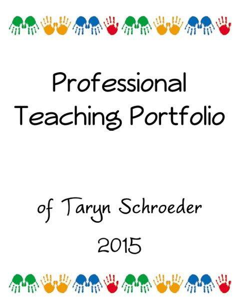 Teaching Resume Examples by Techy Teacher Portfolio Cover Page
