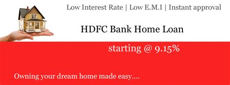 hdfc home loan eligibility calculator interest rate emi
