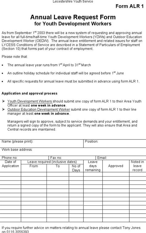 doc 10001348 annual leave form template annual leave