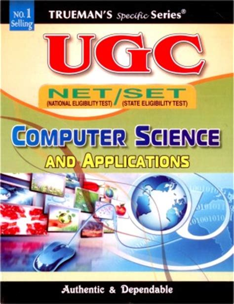 reference books ugc net physics reference of books for cracking ugc net computer science