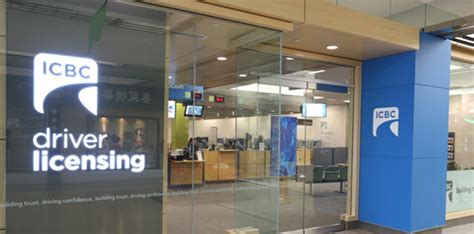 Driver Licence Office by New Icbc Driver Licensing Office To Better Serve Richmond