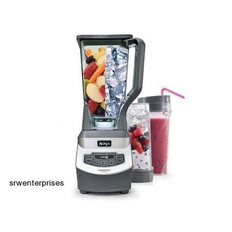 Blender Crusher professional blender smoothies juicer blender