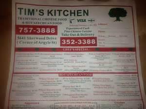 s kitchen menu tim s kitchen menu menu for tim s kitchen northgate
