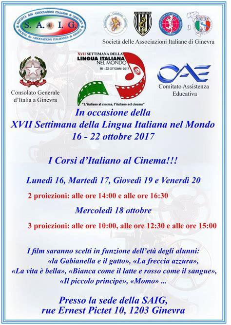 consolato italiano ginevra xvii edizione della settimana della lingua italiana nel