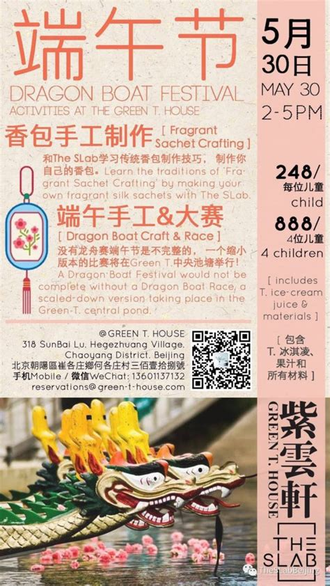 the weekend ahead more fun activities to do during the - Activities During Dragon Boat Festival