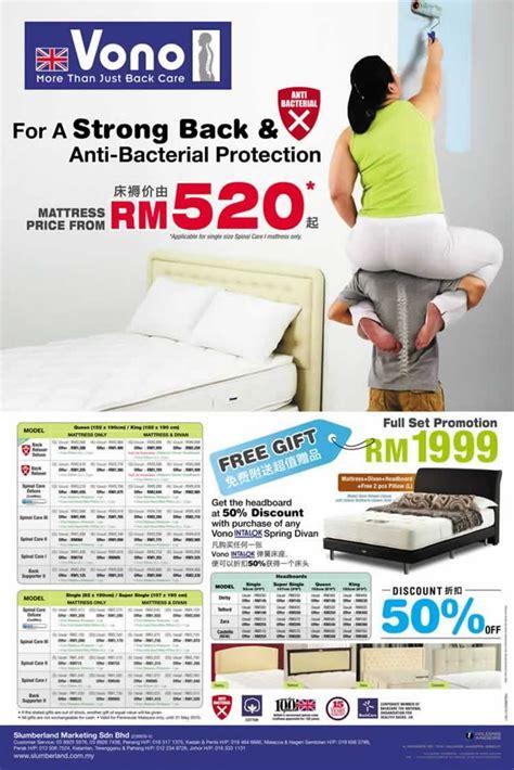 Slumberland Mattress Review Malaysia by Tempsmart Comfort Deluxe 31 12 2010 Jb Johor Bahru