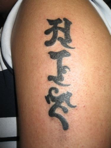tattoo booking process 17 best images about tattoos bonji 梵字 on pinterest