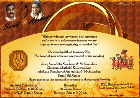Marriage Anniversary Wish In Sanskrit by Ideas Wedding Invitation Cards Best