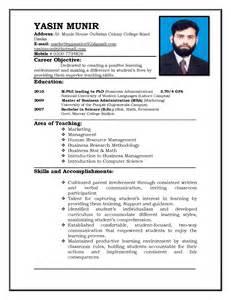 cv template doc professional curriculum vitae o cv resume
