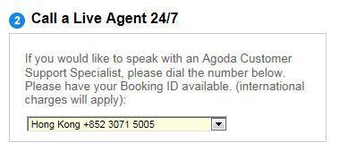 agoda manage my booking agoda 如何在agoda上修改订单