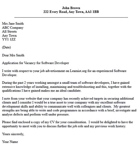 software developer job application cover letter