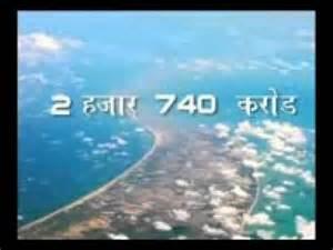 nasa report on ram setu save ram setu save bharat