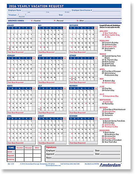 printable yearly vacation calendar 2017 attendance calendar xmas