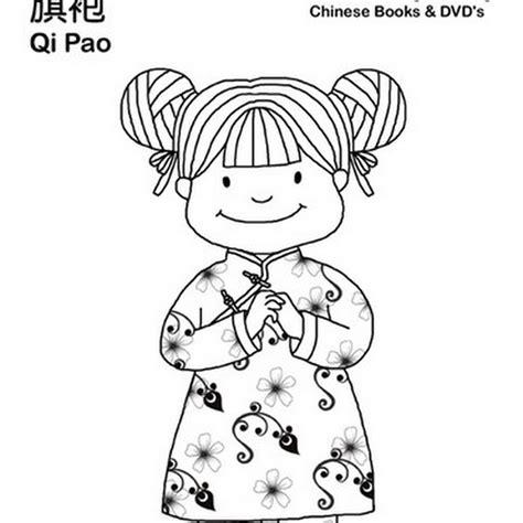imagenes japonesas para imprimir crian 231 as chinesas para colorir desenhos