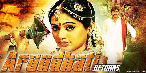 film titanic tradus in romana complet arundhati 2009 filme indiene filme hd indiene