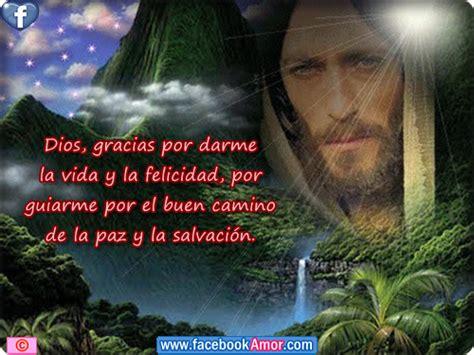 imagenes con frases bonitas religiosas imagenes religiosa para facebook imagui