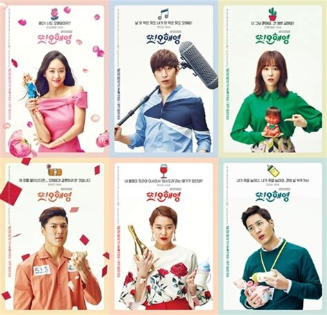anime romance patah hati dee s diary k drama talks another oh hae young