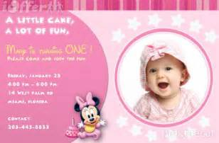1st birthday invitation card for baby 1st birthday photo invitations so pretty