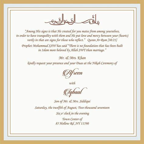 islamic wedding invitation templates wedding invitation wording for muslim wedding ceremony