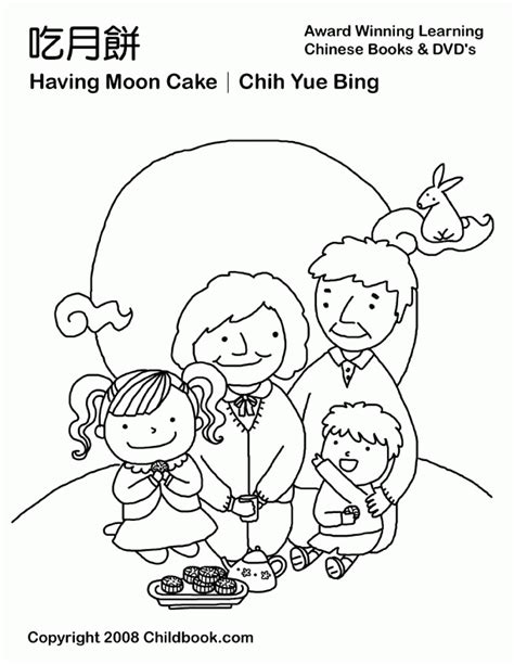 chinese moon festival coloring pages pictures coloring home