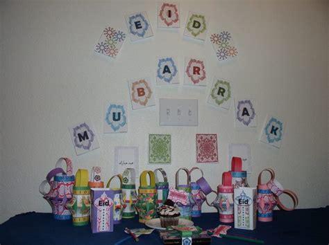 free printable eid decorations educating the muslim child