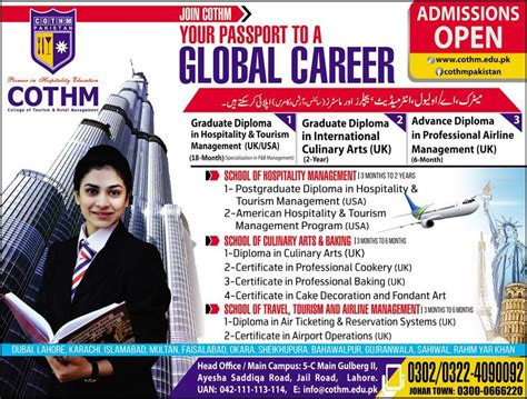 Mba Institute In Bwp by Admission Open In The Institute Of Management Sciences