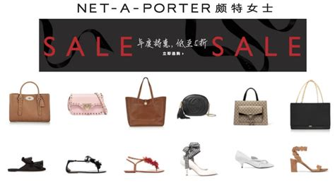 The Discounts At Net A Porter Are A Must See by Net A Porter年度特惠 低至5折 173一起享折扣