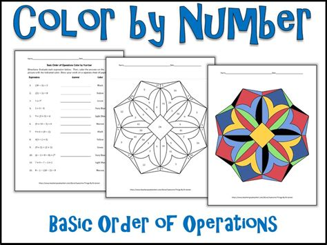 Order Of Operations Coloring Worksheet by Order Of Operations Worksheet Order Of Operations