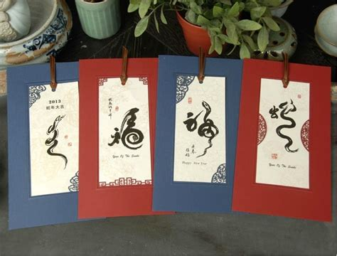 new year greeting cards wholesale 61 best images about lunar new year on