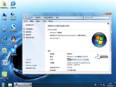 winrar full version free download windows 7 64 bit winrar for windows 7 free full version 64 bit