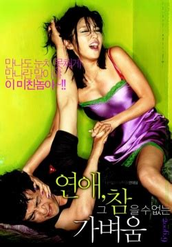 dramacool playful kiss watch between love and hate watchseries