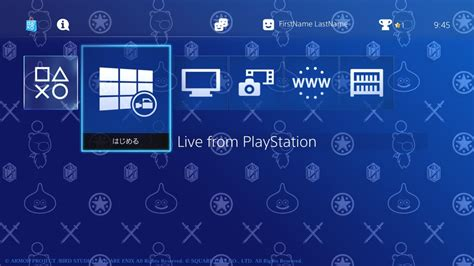 ps4 themes final fantasy dragon quest x final fantasy double purchase caign