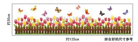 Walpaper Dinding Stiker Bahan Vinyl Model Kaligrafi Size 60x45cm 4 baru 2014 dekorasi rumah stiker bunga tulip footline wall