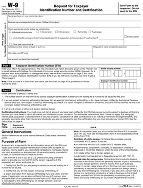 W9 Template form w 9 about form w 9 2012 8ws templates forms