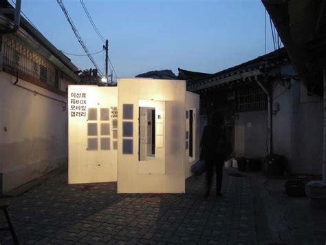 mobile gallery 9 gallery of box mobile gallery wise architecture 12