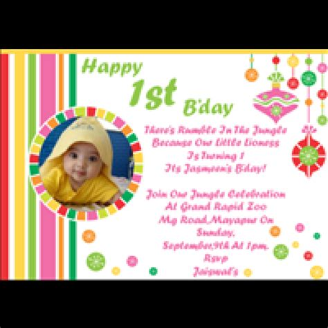 1st birthday invitation card matter india best style birthday invitation cards modern ideas