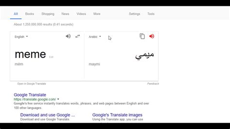 Meme Translator - which language in google translate says meme right youtube