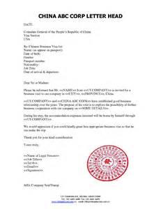 sample visitor visa cover letter
